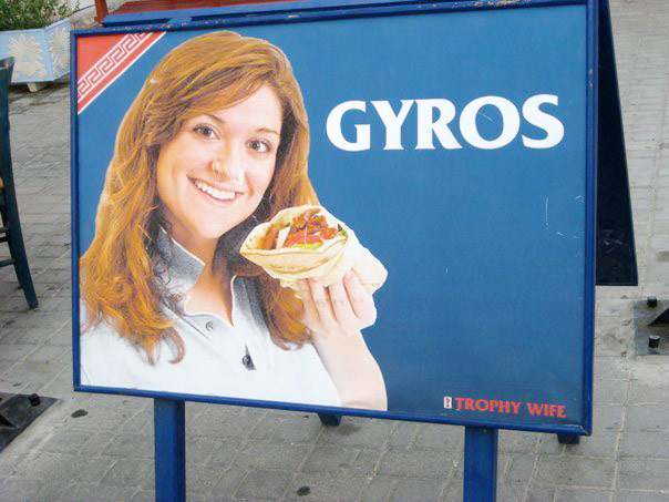 Gyros sign in Greece
